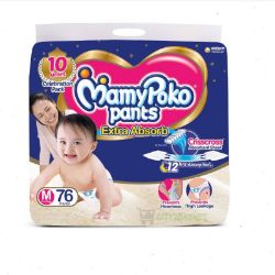 Picture for category Diapers & Wipes
